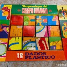Puzzles: 6 ROMPECABEZAS O PUZZLE DE DE CUBOS - EL CUERPO HUMANO - DE PAPIROTS. LA CAJA MIDE 36X28CMS. Lote 170552940