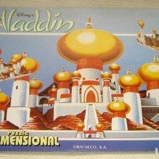 Puzzles: ANTIGUO PUZZLE TRIDIMENSIONAL ALADDIN ORIGINAL DE DISNEY. EDITORIAL GRAFALCO. Lote 179146715