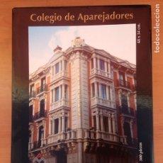 Puzzles: ANTIGUO PUZZLE COLEGIO DE APAREJADORES 300 PIEZA. Lote 181816276
