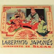 Puzzles: JUEGO. LABERINTO JAPONÉS. LINIMENTO SLOAN. ESPAÑA. SIGLO XX.. Lote 182284780