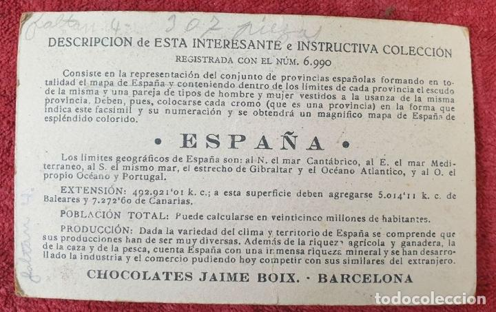 Puzzles: PAREJA DE PUZZLES CON 319 PIEZAS. CHOCOLATES JAIME BOIX. MEDITERRÁNEO. SIGLO XX. - Foto 2 - 184594033