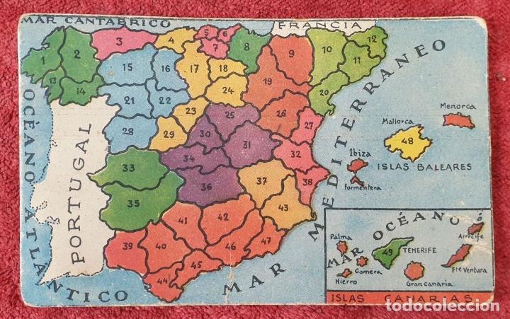 Puzzles: PAREJA DE PUZZLES CON 319 PIEZAS. CHOCOLATES JAIME BOIX. MEDITERRÁNEO. SIGLO XX. - Foto 4 - 184594033