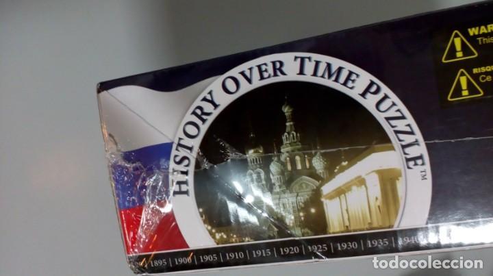 Puzzles: PUZZLE SAN PETERSBURGO 4D CITYSCAPE . SIN DESPRECINTAR 1245 PIEZAS - Foto 13 - 187288665