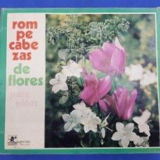 Puzzles: ROMPECABEZAS DE FLORES , BORRAS , REF430, AÑOS 1970. Lote 191825591