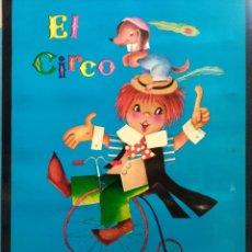 Puzzles: EL CIRCO. ROMPECABEZAS Nº 5. JUAN FERRANDIZ. EDIGRAF. Lote 192150868