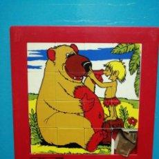 Puzzles: PUZZLE LABERINTO AÑOS 80 20 CM POR 17 CM . Lote 193869765