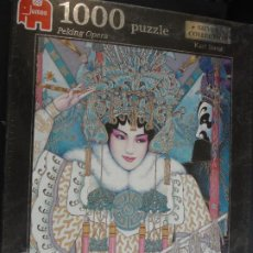 Puzzles: PUZZLE 1000 PIEZAS JUMBO SILVER COLLECTION. Lote 194336250