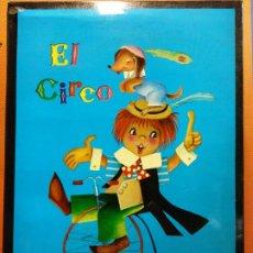Puzzles: PUZZLE EL CIRCO. JUEGOS DIDACIA. MEDIDAS 18*28 CM. Lote 198024960