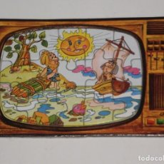 Puzzles: MINI PUZZLE ODÍN *15 PIEZAS* ( MADE IN SPAIN ) MOTIVO SERIES TV. DE LA ÉPOCA . AÑOS 80 .. Lote 199742655