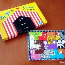 Puzzles: PUZZLE - RARO PUZLE DE MADERA JAPONÉS ANIMALES CIRCO ORIGINAL DE JAPÓN.. Lote 203284701