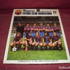 Puzzles: MAGNIFICO PUZLE DEL FUTBOL CLUB BARCELONA 75º ANIVERSARIO. Lote 210975161