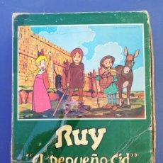Puzzles: ROMPECABEZAS RUY EL PEQUEÑO CID - INCLUYE SOLO 3 LÁMINAS. Lote 213966290
