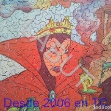 Puzzles: PUZZLE DE MADERA ANTIGUO LA MADRASTRA DE BLANCANIEVES CEBRA DISNEY. Lote 213982361