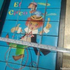 Puzzles: ROMPECABEZAS PUZZLE EL CIRCO JUAN FERRÁNDIZ. Lote 215704066