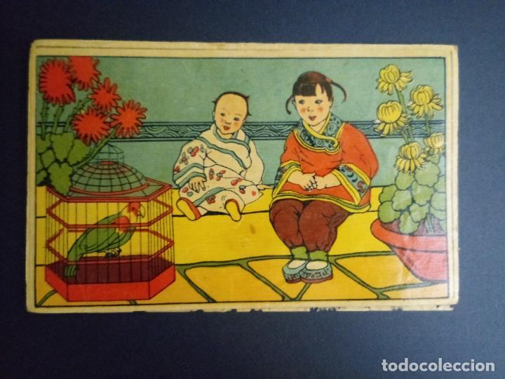 Puzzles: ANTIGUO PUZLE ROMPECABEZAS - NIÑOS BOXEANDO Y CINCO DIBUJOS MÁS - 20 CMS - Foto 5 - 221879346