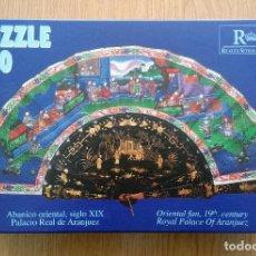 Puzzles: PUZZLE 500 PIEZAS EDUCA - PUZLE ABANICO ORIENTAL, SIGLO XIX. PALACIO REAL DE ARANJUEZ. Lote 222462216