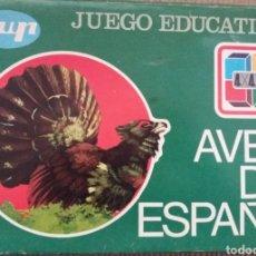 Puzzles: ROMPECABEZAS DE CARTÓN- JUP- AVES DE ESPAÑA- 35 PIEZAS 6 LAMINAS. Lote 222587517