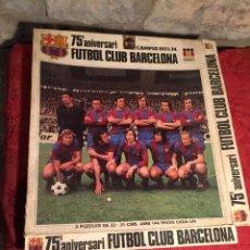Puzzles: ANTIGUO PUZZLE / ROMPECABEZAS DEL FUTBOL CLUB BARCELONA BARÇA AÑO 1973-1974. Lote 224399861