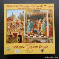 Puzzles: PUZZLE 1500 PIEZAS SUNSOUT - PUZLE MIGUEL ARCANGEL LUCHA CONTRA EL DRAGON, J.CHRISTENSEN. Lote 227624560