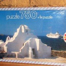 Puzzles: ANTIGUO PUZZLE EDUCA - MYKONOS - NUEVO Y PRECINTADO. Lote 252506270