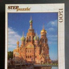Puzzles: STEP PUZZLE 1500 PZAS-PUZLE IGLESIA DEL SALVADOR SOBRE LA SANGRE DERRAMADA, SAN PETERSBURGO. Lote 263249570