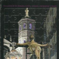 Puzzles: PUZLE SEMANA SANTA DE VALLADOLID - SANTISIMO CRISTO DE LA EXALTACION. Lote 267363879
