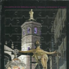 Puzzles: PUZLE SEMANA SANTA DE VALLADOLID - SANTISIMO CRISTO DE LA EXALTACION. Lote 272004373