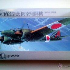 """Radio Control: MITSUBISHI KI-46-III """"DINAH"""" (INTERCEPTER) 1/72 ARII. Lote 116537078"""