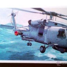 Radio Control: SIKORSKY SH-60B SEAHAWK (AVIACIÓN ESPAÑOLA/SPANISH AVIATION) 1/72 HASEGAWA. Lote 94805856