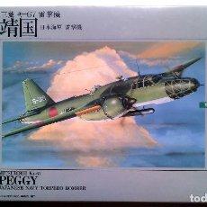 Radio Control: MITSUBISHI KI-67 YASUKUNI ''PEGGY'' (W/TORPEDO) 1/72 ARII. Lote 94754575