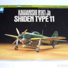 Radio Control: KAWANISHI N1K1-JA SHIDEN 1/72 TAMIYA. Lote 115697042