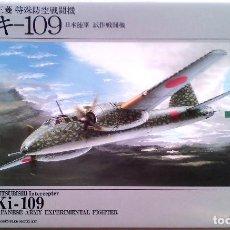 Radio Control: MITSUBISHI KI-109 'PEGGY' (INTERCEPTOR) 1/72 ARII. Lote 100222591