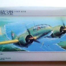 "Radio Control: MITSUBISHI KI-46-III ""DINAH"" 1/72 ARII. Lote 116537319"