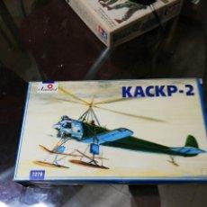 Radio Control: AMODEL 1/72 KACKP-2. Lote 141528474