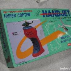 Radio Control: ANTIGUO JUEGO CON KIT DE HELICOPTEROS NUEVO SIN USAR CON PEGATINAS Y OTROS. Lote 195218628