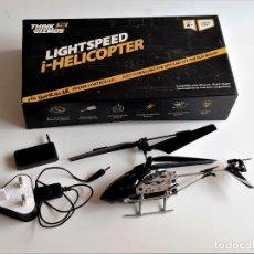 Radio Control: LIGHTSPEED HELICOPTERO PHONE CONTROLLED - 18.CM LARGO - METAL Y PASTA. Lote 276288833