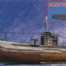 Radio Control: MAQUETA BARCO SUBMARINO JAPONÉS, RO-35, TIPO D & KORYU, REF. W45, 1/700, PIT ROAD. Lote 178968318