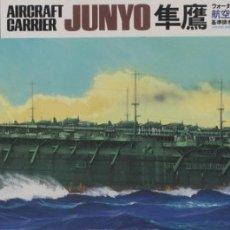 Radio Control: MODELING SHIP AIRCRAFT CARRIER JUNYO, REF. 31212, 1/700, TAMIYA. Lote 178972916