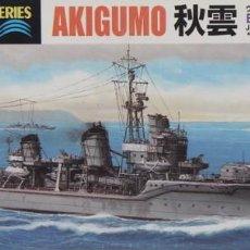 Radio Control: MAQUETA BARCO DESTRUCTOR AKIGUMO, REF. 445, 1/700, AOSHIMA. Lote 183471822