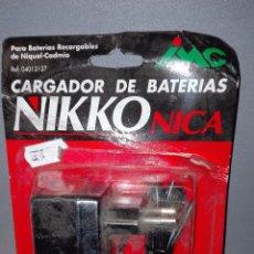 Radio Control: 18- NIKKO NICA CARGADOR DE BATERIAS NIQUEL/CADMIO REF 04012127 NUEVO. Lote 147289753