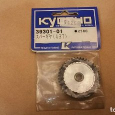 Rádio Controlo: S9 - KYOSHO 39301-01 (43T) 2500 VINTAGE NEW OLD STOCK. Lote 148071082