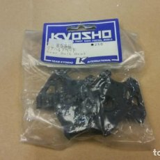 Radio Control: S9- KYOSHO PLASTIC PARTS SET RM2 350 VINTAGE NEW OLD STOCK. Lote 148076186