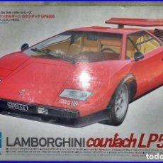 Radio Control: LAMBORGHINI LP500S. TAMIYA. SIN USAR.. Lote 151081454