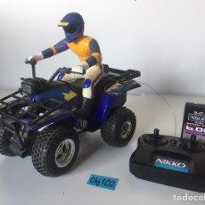 Radio Control: MODO RADIOCONTROL. Lote 221494876