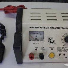 Radio Control: CARGADOR PRO PARA RADIOCONTROL.. Lote 222569548