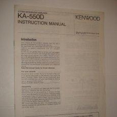 Radios antiguas: KENWOOD / MANUAL DE INSTRUCCIONES Y ESPECIFICACIONES TÉCNICAS AMPLIFICADOR STEREO KA-550D (AÑOS 80!). Lote 33273433