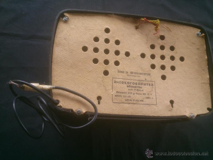 Radios antiguas: Antiguo y muy raro altavoz externo de radio, ELPROM, Bulgaria, baquelita, original. 2 colores. - Foto 4 - 53717039