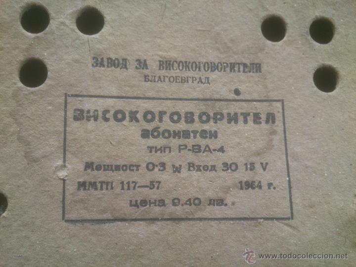 Radios antiguas: Antiguo y muy raro altavoz externo de radio, ELPROM, Bulgaria, baquelita, original. 2 colores. - Foto 5 - 53717039