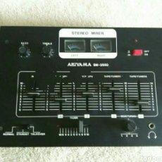 Radios antiguas: TABLA DE MEZCLAS AKIYAMA. Lote 89885182