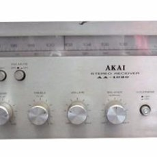 Radios antiguas: AMPLIFICADOR / SINTONIZADOR AKAI 1976. Lote 98205579